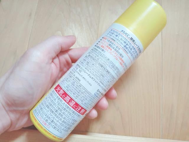 メラノCC 酵素ムース泡洗顔 酵素×ビタミンC配合