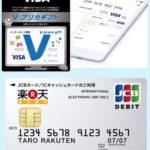 Pairs(ペアーズ)クレジットカード以外で最安の支払い方法を紹介